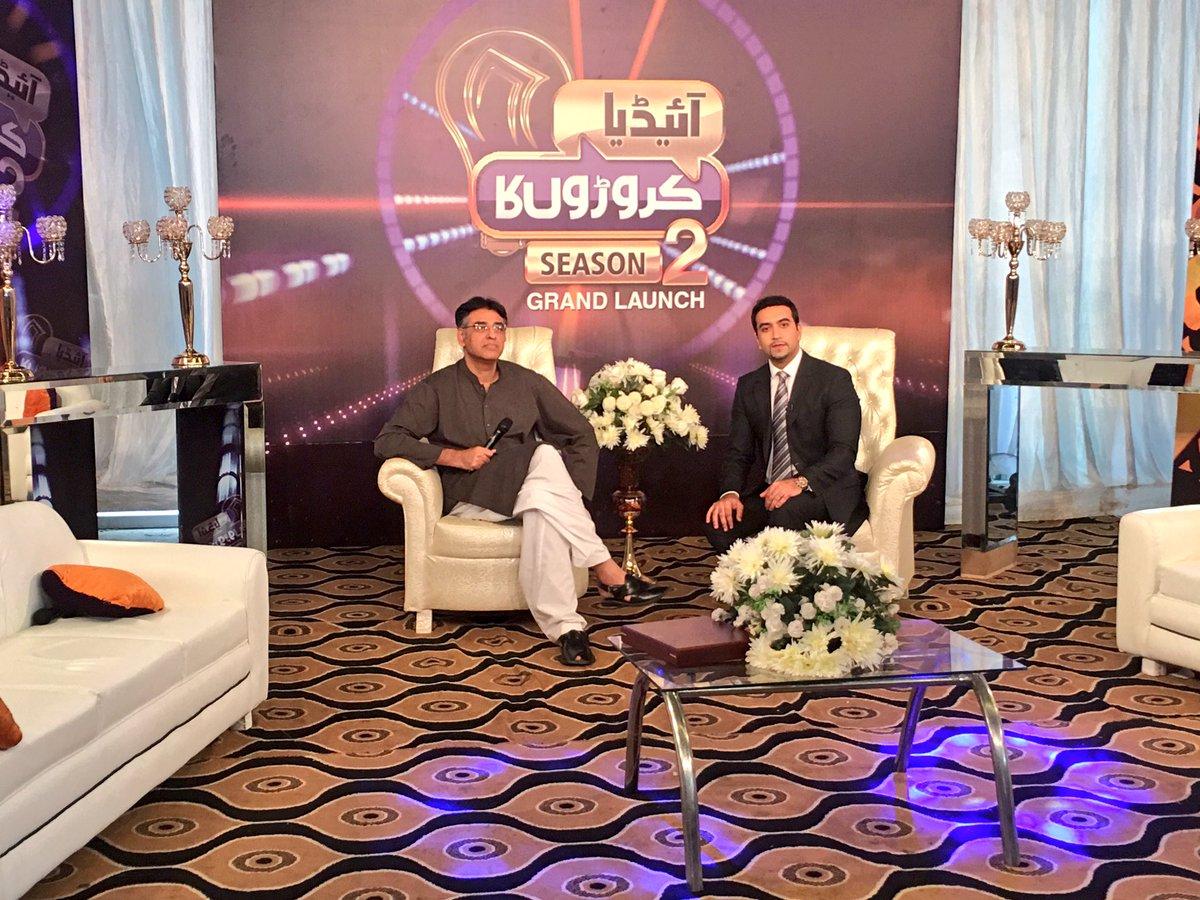 It was a pleasure speaking to @Asad_Umar on entrepreneurship at @IdeaCroronKa_ #Season2 #GrandLaunch<br>http://pic.twitter.com/TRP44ctSjI