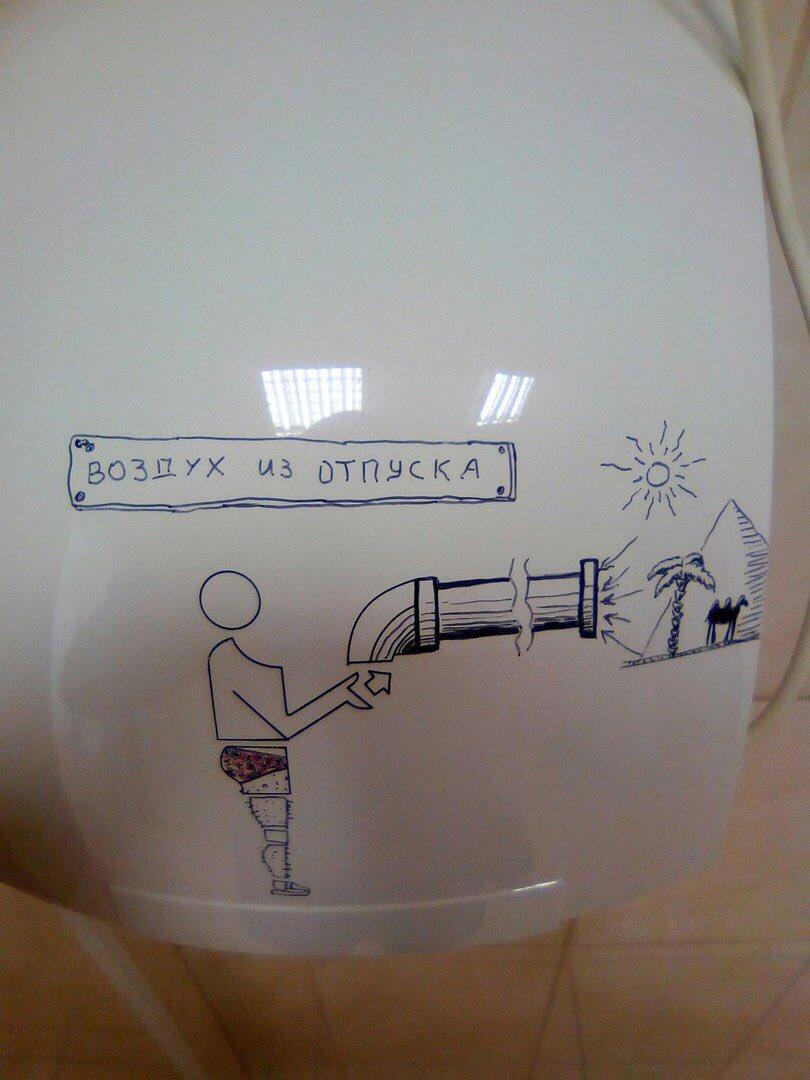 Картинки и надписи в туалетах, для создания