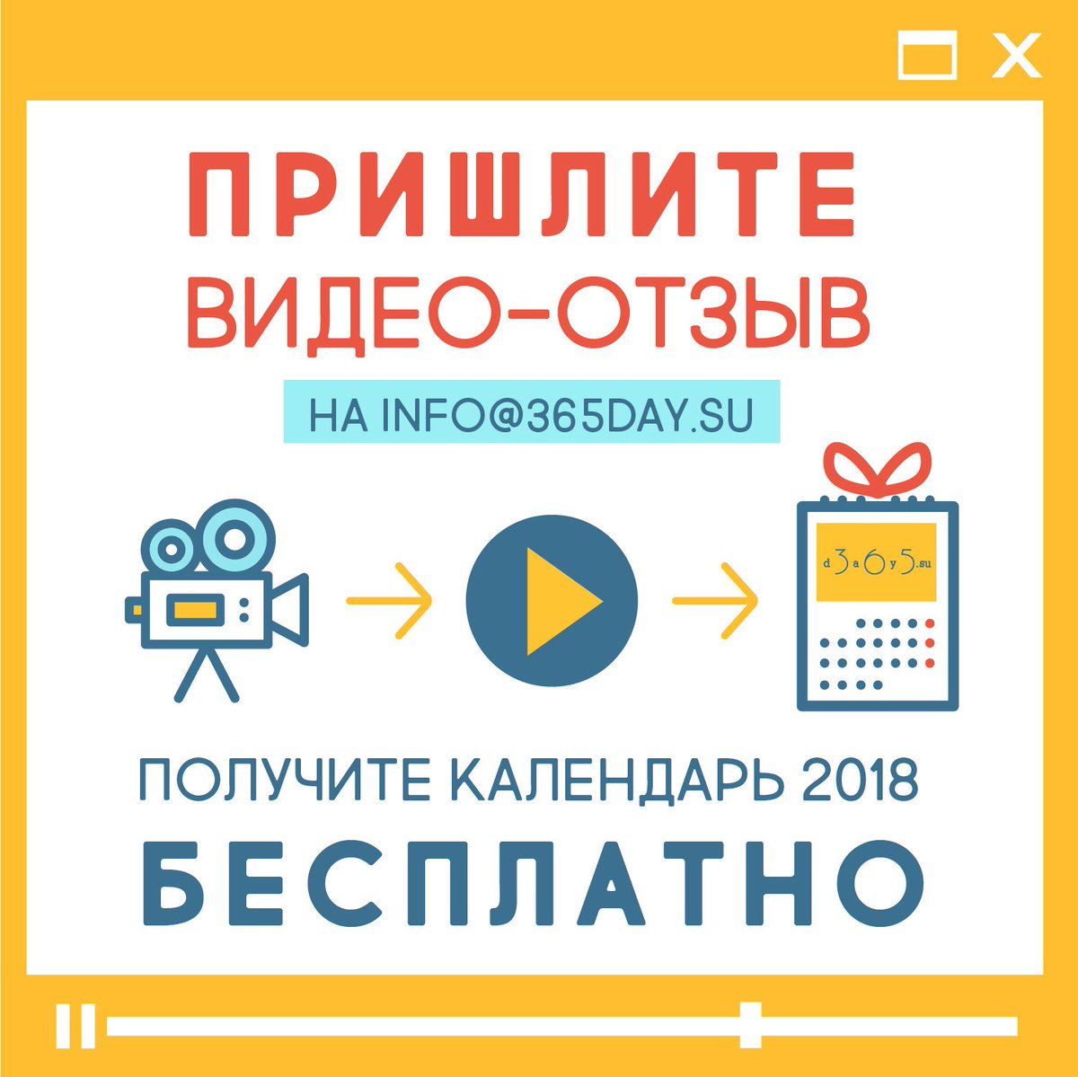 аркон  бесплатно на русском торрент