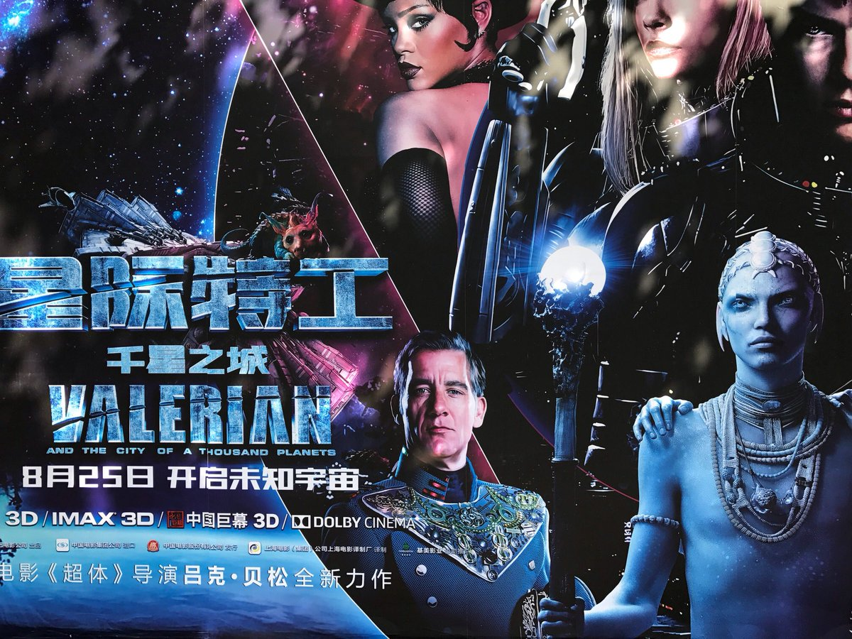 #awesome #valerian in #Shanghai @lucbesson : a futuristic city for a futuristic movie. #genius visuals as always. #designthinking<br>http://pic.twitter.com/JKJ8NmSqaA