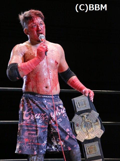 Resultado de imagen para masashi Takeda bjw champion