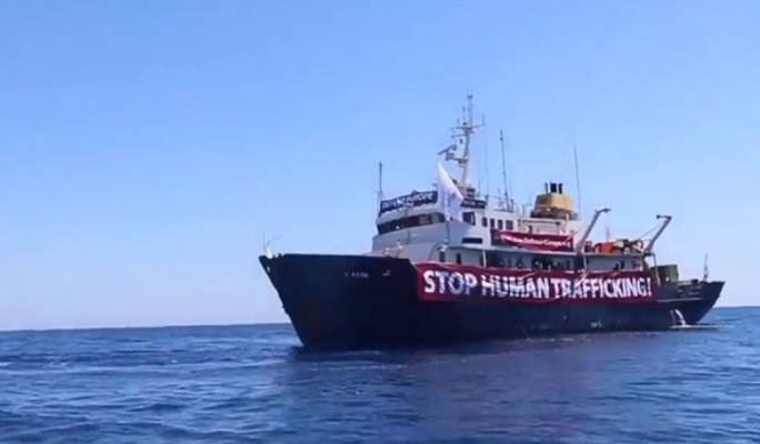 Maltese petition in support of anti-migrant vessel launched https://t.co/fYjR5jMsu1 https://t.co/YnYw4SgFWu