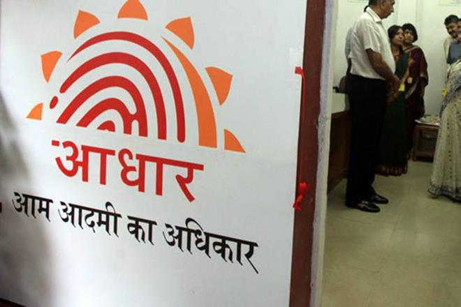 #Haryana to prepare #Aadhaar-based database of its residents https://t.co/iZjy2rNQ9x