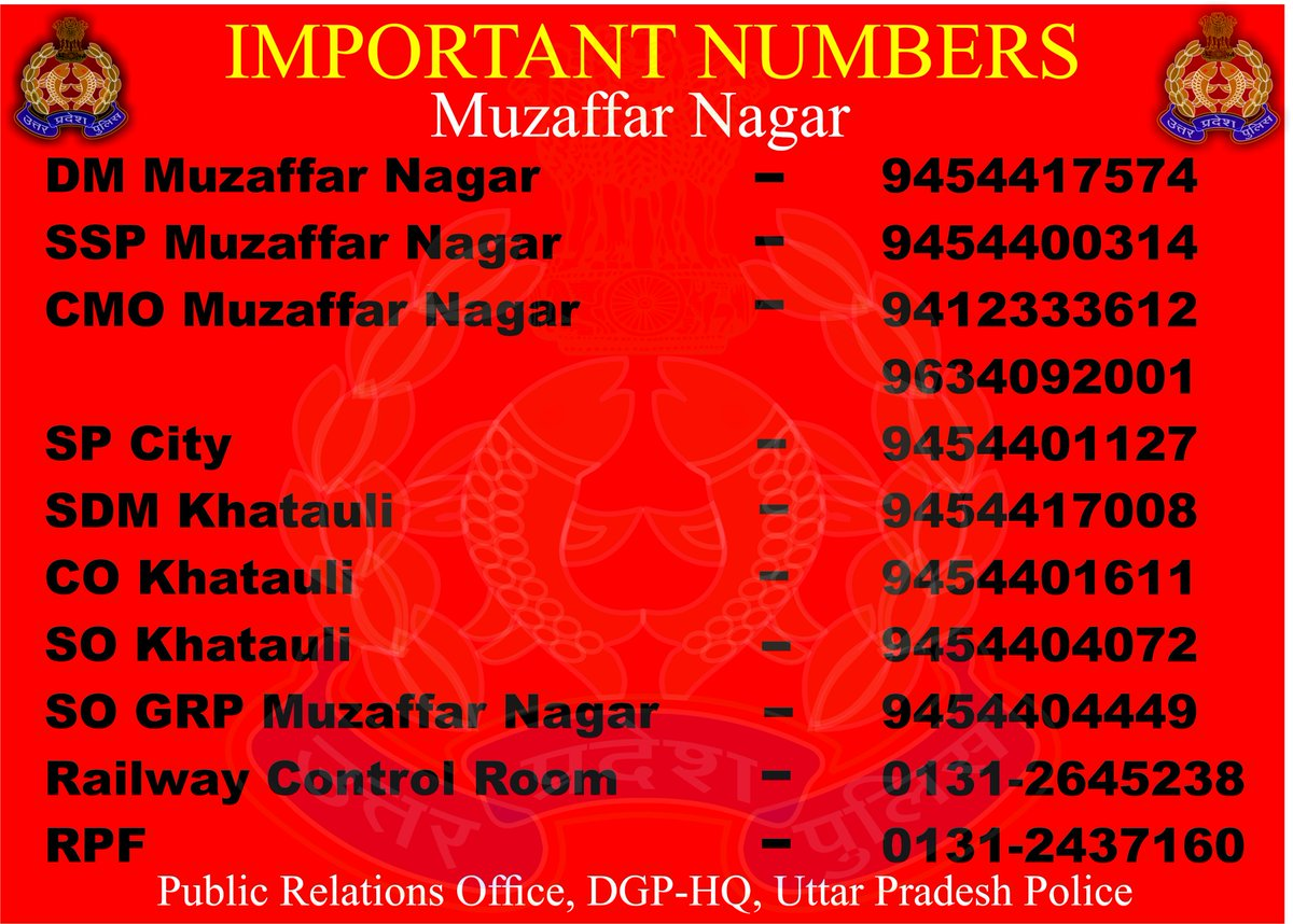#Muzaffarnagar: Helpline numbers for Utkal Express Train accident issu...
