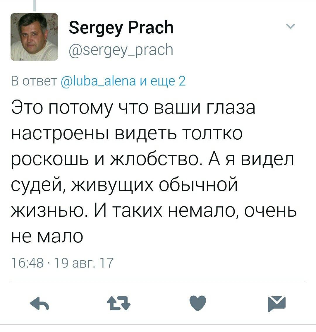 Заявление Порошенко в Раде о 90% обновления Верховного Суда - чудовищная ложь, - юрист Маслов - Цензор.НЕТ 405