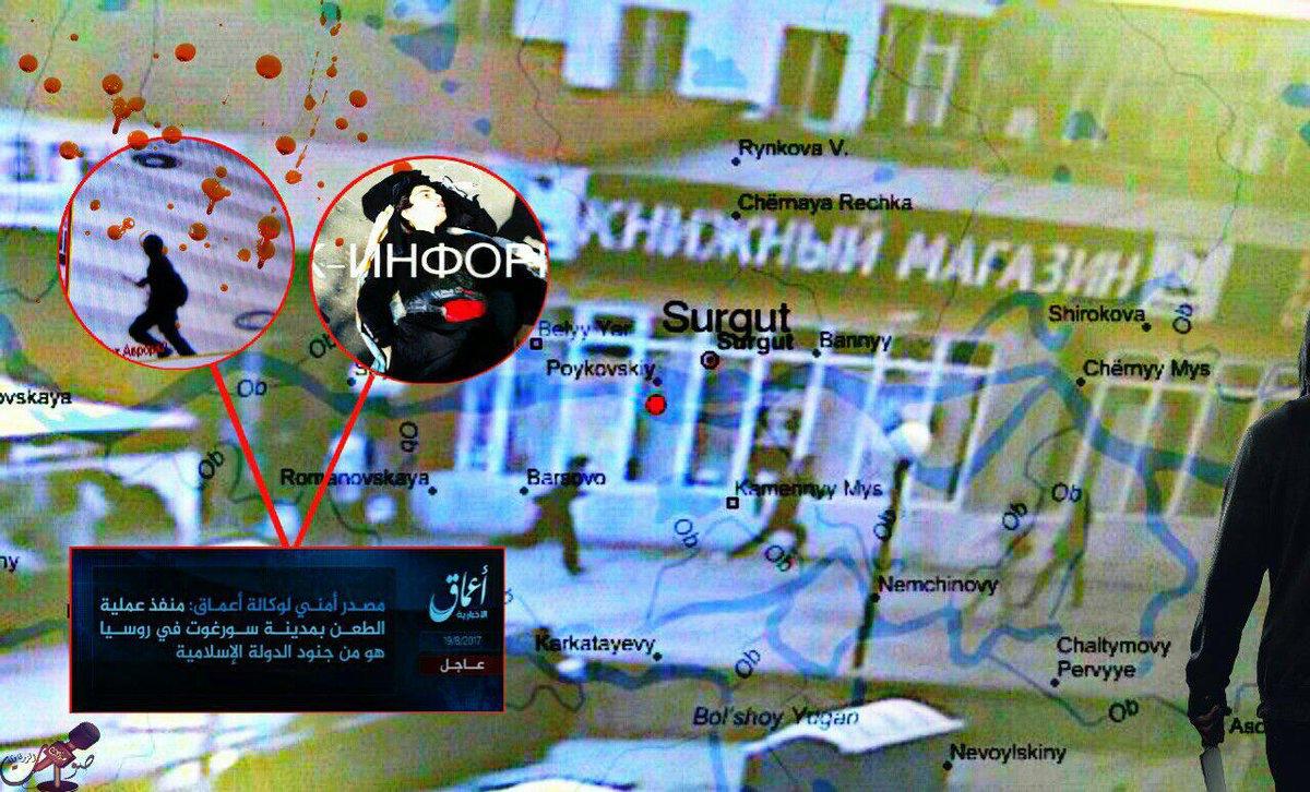 #Russia Pro IS continue celebrating stabbing attack in #Surgut &amp; post this pic @nicolai_lilin @jrossman12 @tonicapuozzo1 @MrKyruer @RUS_FSB<br>http://pic.twitter.com/sA8LbtSdMV