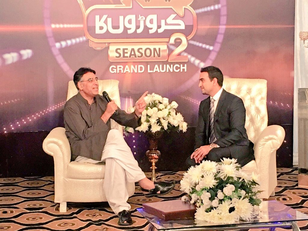 I specially want to thank @Asad_Umar for appearing on @IdeaCroronKa_&#39;s #launch and supporting the cause. #Entrepreneurship #ICK #Season2 <br>http://pic.twitter.com/RiDSsT82RB
