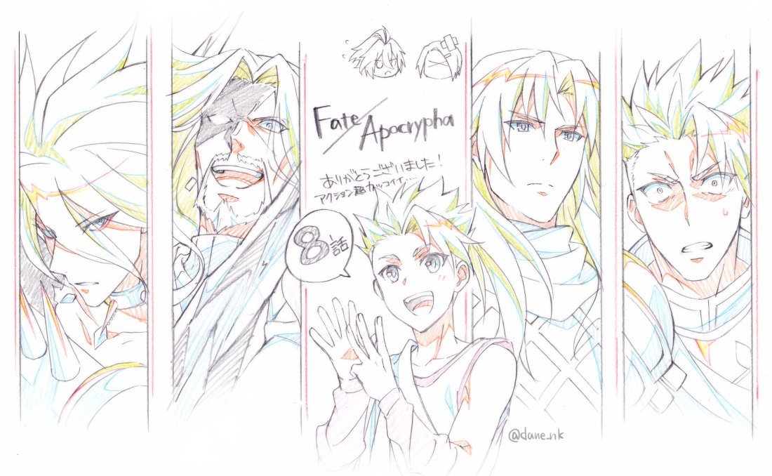 Fate/Apocrypha8話ご視聴ありがとうございました!作監補と原画で参加させていただきました。ギリシャ師弟遂に邂逅!熱い!
