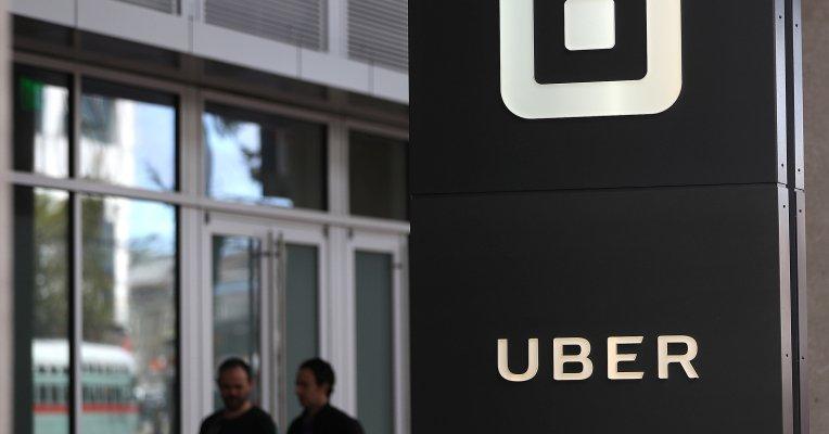 Former GE CEO Jeff Immelt close to becoming Uber's CEO  http:// dlvr.it/PgDt4d  &nbsp;   #SiguemeYTeSigo <br>http://pic.twitter.com/YFRbOozIsN