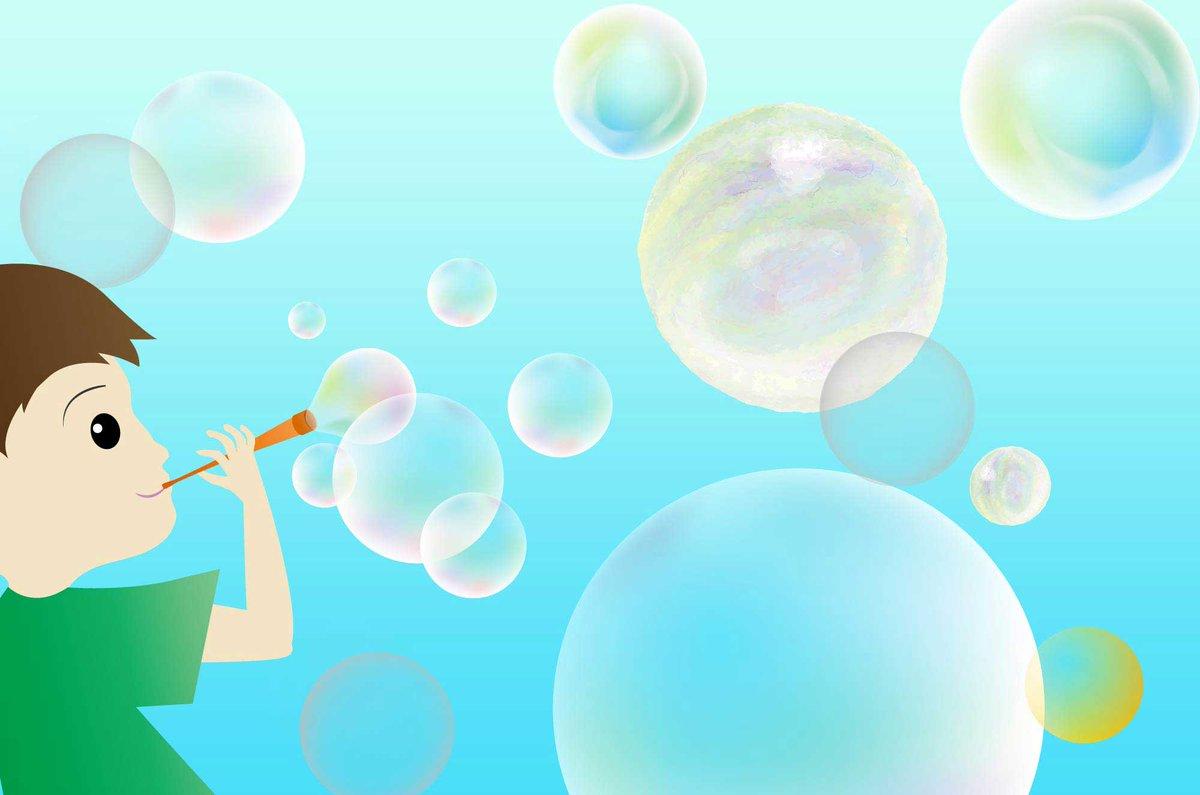 チコデザ On Twitter ふわふわのシャボン玉のイラストをご紹介 Https
