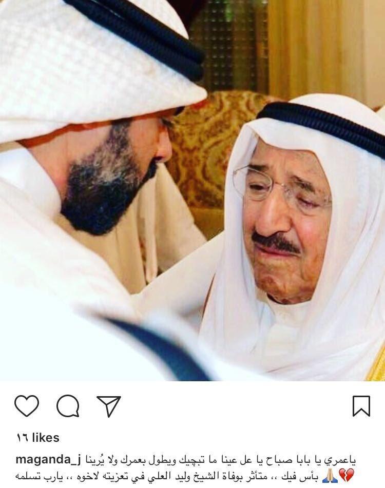 كم حزن تحملته من أجل شعبك؟   أبو ناصر .. «يا بعد عين عيالك»