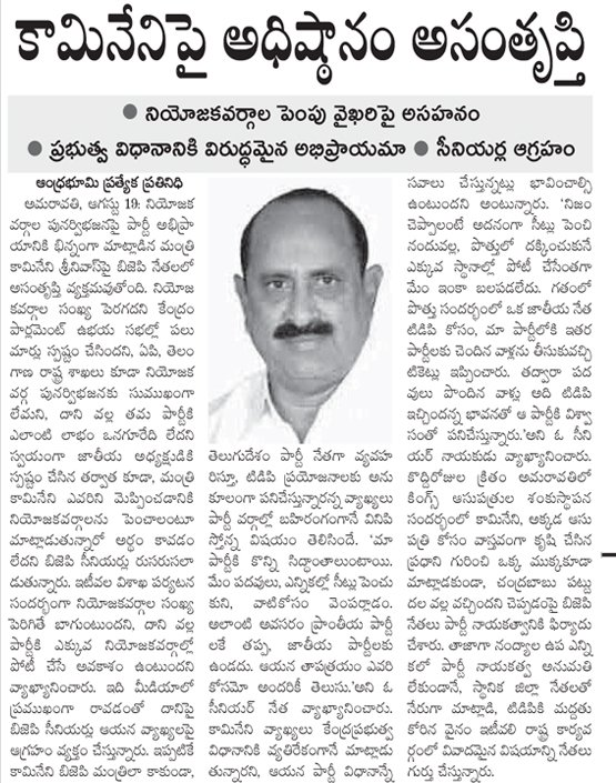 He openly supports #TDP, foolish to think him as a #BJP leader! <br>http://pic.twitter.com/ehADnMA5hl