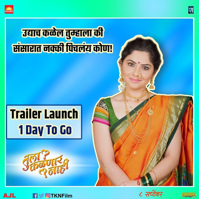 #TulaKalnaarNahi trailer is coming tomorrow .. Here is the title song link  https://t.co/OUzjIY0vAv https://t.co/yTNtEybkDT