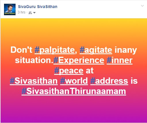 Don&#39;t #palpitate, #agitate inany situation.  #Experience #inner #peace at your #home #Sivasithan #world  #address is #SivasithanThirunaamam<br>http://pic.twitter.com/I1W8Tx4Qae