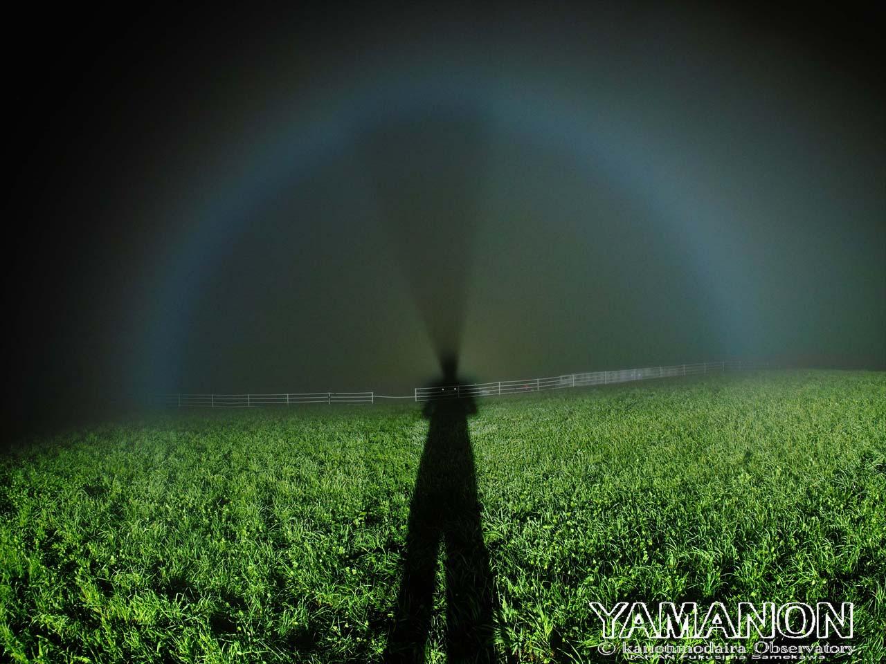 人造ブロッケンと白虹