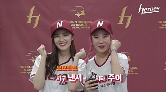 170818 Nancy &amp; Jooe MOMOLAND Nexen Q&amp;A  Link     https:// youtu.be/dC8tZnL_qyk  &nbsp;    #Nancy #MOMOLAND #모모랜드 #낸시 #JOOE #주이<br>http://pic.twitter.com/MiEa7Cdca2