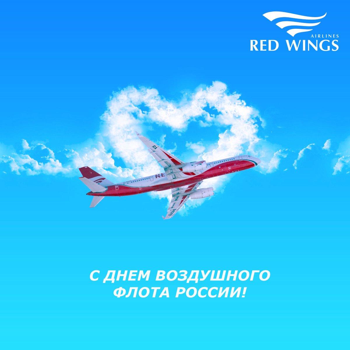 Красивые открытки с пожеланием для любимого хорошо долететь, отправить