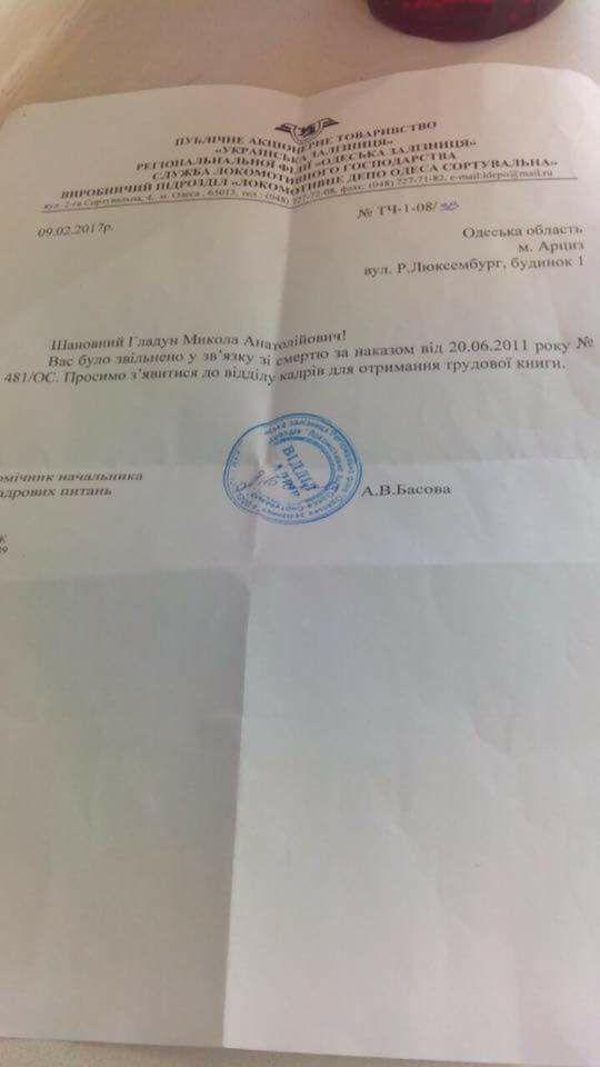 Суд освободил начальника Волынской таможни Кривицкого под личное обязательство - Цензор.НЕТ 1584