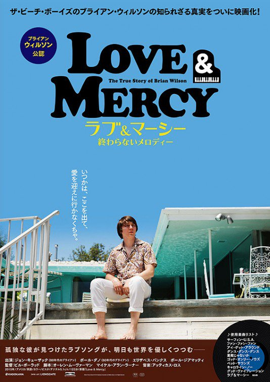 Just watched this on #Netflix Well worth a watch !!!! The acting from all is superb !!!! #petsounds #beachboys #brianwilson @ElizabethBanks<br>http://pic.twitter.com/WBkNSQ8pua