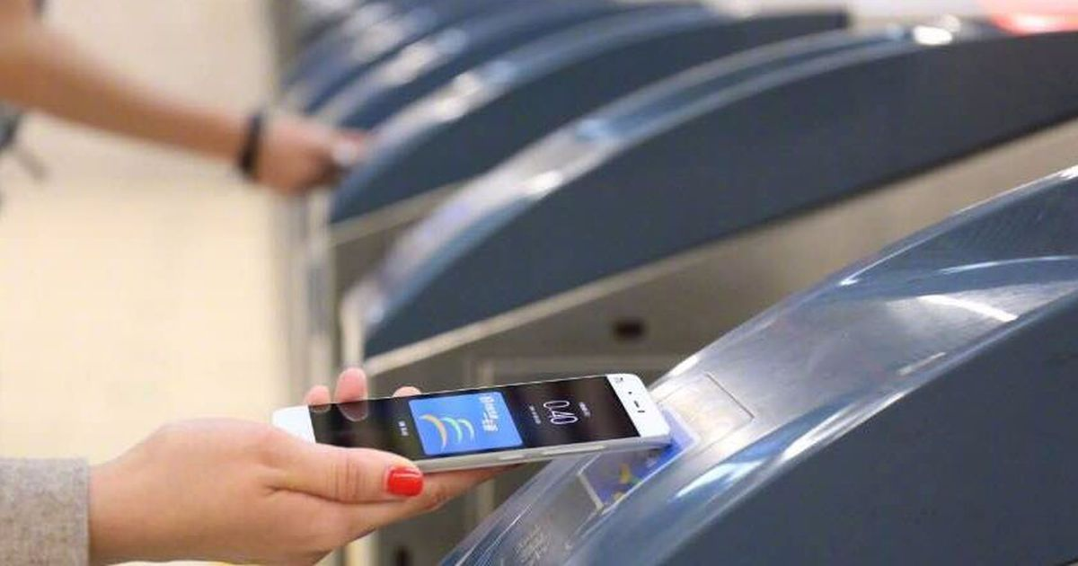 You can now pay for #publictransport in China&#39;s capital with Android phones. #cio #opn  http:// on.mash.to/2vRMT9w  &nbsp;  ...<br>http://pic.twitter.com/88gHMhasVf