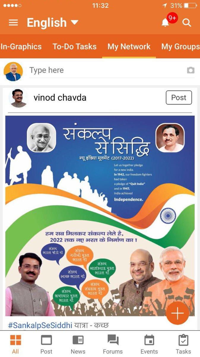 MP @VinodChavdaBJP, who represents Kutch...