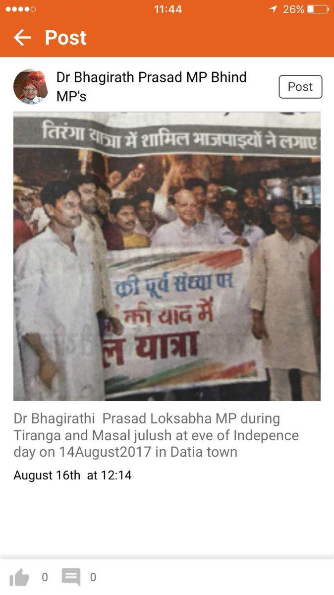 The #TirangaYatra in Datia, where MP Dr....