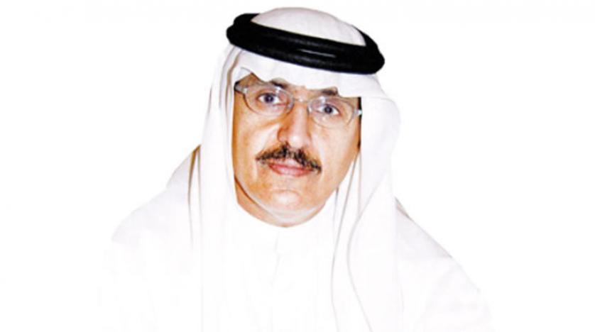 #Riyadh Establishes #American-#Gulf Center for Combatting #Terror Funding https://t.co/lAMZ4u00Ga