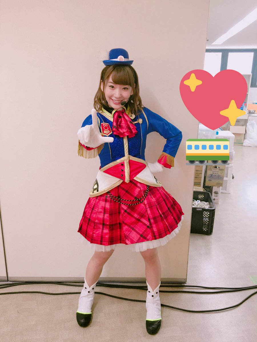 Aqours 2nd LoveLive! HAPPY PARTY TRAIN T...