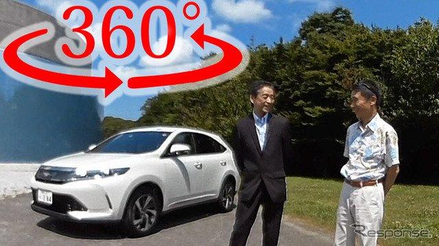 【360度 VR試乗】トヨタ ハリアーターボ 登場…もう「スポーツ性がない」とは言わせない!! https://t.co/sNPjB7dpEk  #360度VR試乗 #トヨタ #ハリアー