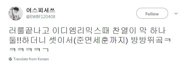 When the EDM remix started after RR, #Chanyeol counted 1..,2.. then the 3 of them (w/ #Sehun &amp; #Suho) Jumped along #RedRoomDay3<br>http://pic.twitter.com/ptqMOjnwt8