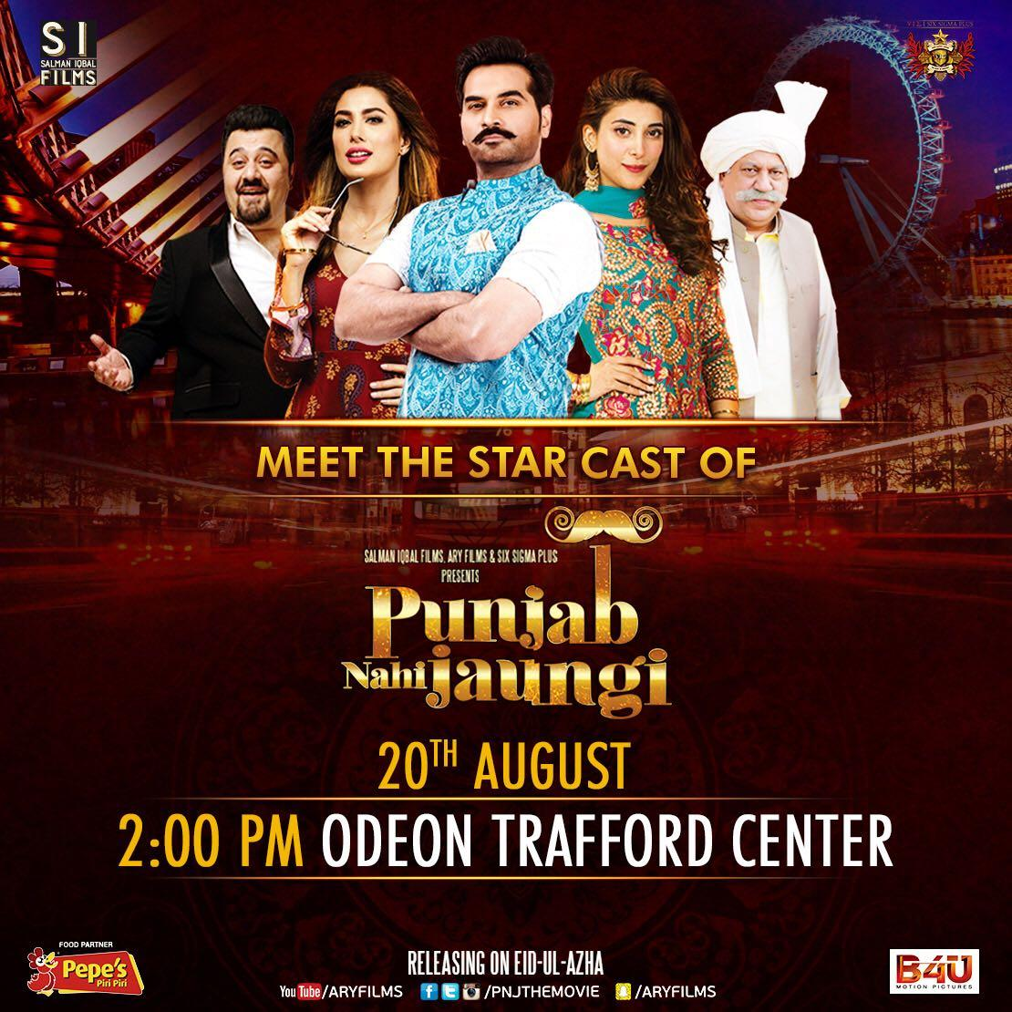 Here&#39;s the complete schedule of team #PunjabNahiJaungi&#39;s promotional tours for today - 20th August. See you #Bradford and #Manchester!<br>http://pic.twitter.com/CJyVcZEiz5