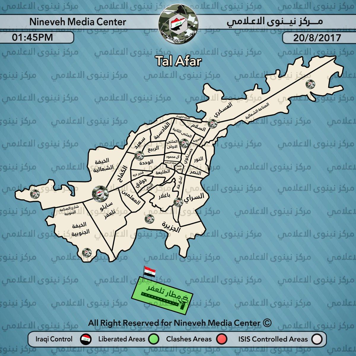 معركة الموصل - صفحة 15 DHqukSyWAAEEfpp