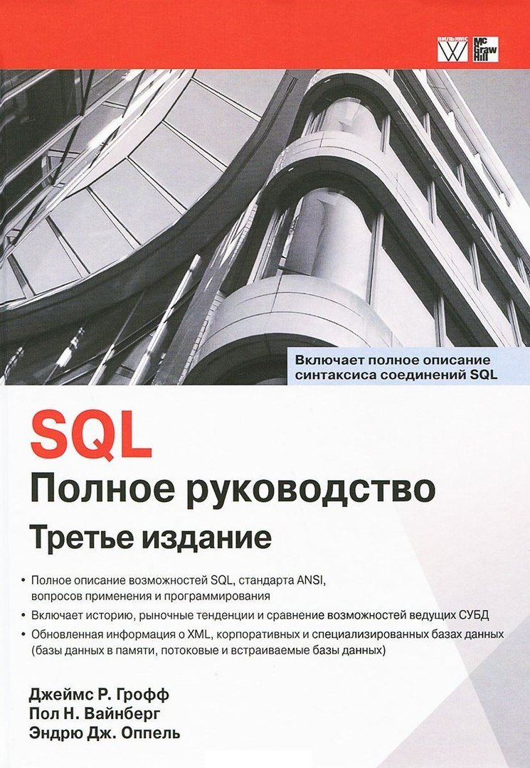 Полное руководство windows server 2008