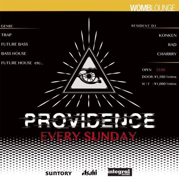 Tonight! #wombtokyo  Say 【YU-KI's guest】at the entrance to get a discount! ¥1000 #shibuya  #nightclub #hiphop #dubstep #nightlife #bass 2<br>http://pic.twitter.com/eLxKCFexru