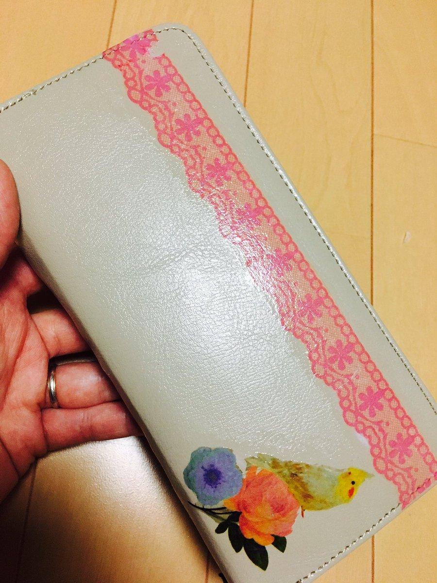 test ツイッターメディア - 長い間使ってた財布が壊れてしまったので、とりあえず、ダイソーの財布をデコパージュしてみた。 トップコート塗らない方がベトベトしない。 #デコパージュ  #ダイソー https://t.co/ffTKsXKy5w