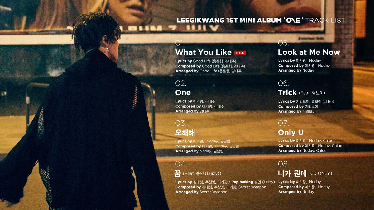 #Gikwang&#39;s 1st mini album #ONE will hv 8 songs in it, title song #WhatYouLike ! Track 8 니가 뭔데 (What Are You) only available on CD #기광 #하이라이트<br>http://pic.twitter.com/FPHeHwOzXT
