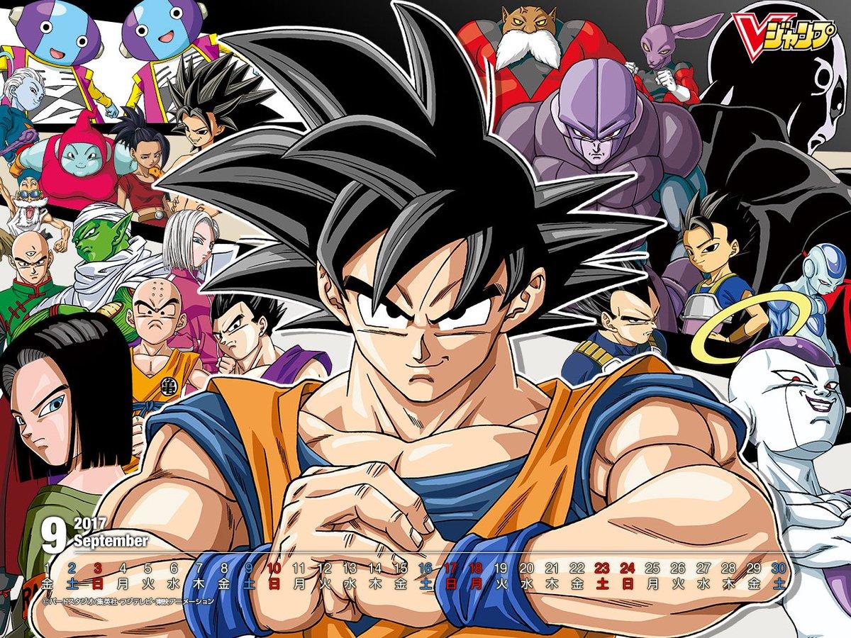 """Dragon Ball Super on Twitter: """"La cover du V-Jump est maintenant dispo en fond d'écran à cette ..."""