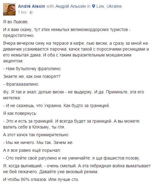 """Людей беспокоит """"информационный беспредел"""", - Путин предложил подумать о способах цензуры в России - Цензор.НЕТ 554"""