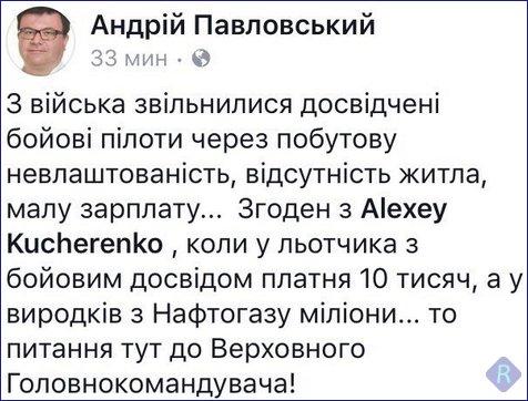 Самое тяжелое уже позади, Украина выдержала испытание, но точку невозврата мы еще не прошли, - Порошенко - Цензор.НЕТ 8758