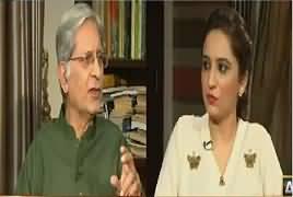 Sawal yeh hai – 20th August 2017 - Aitzaz Ahsan Exclusive Interview thumbnail