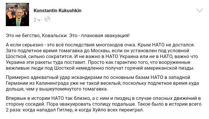 Визит министра обороны США в Киев - мощный сигнал со стороны Вашингтона о продолжении поддержки Украины, - Полторак - Цензор.НЕТ 9089