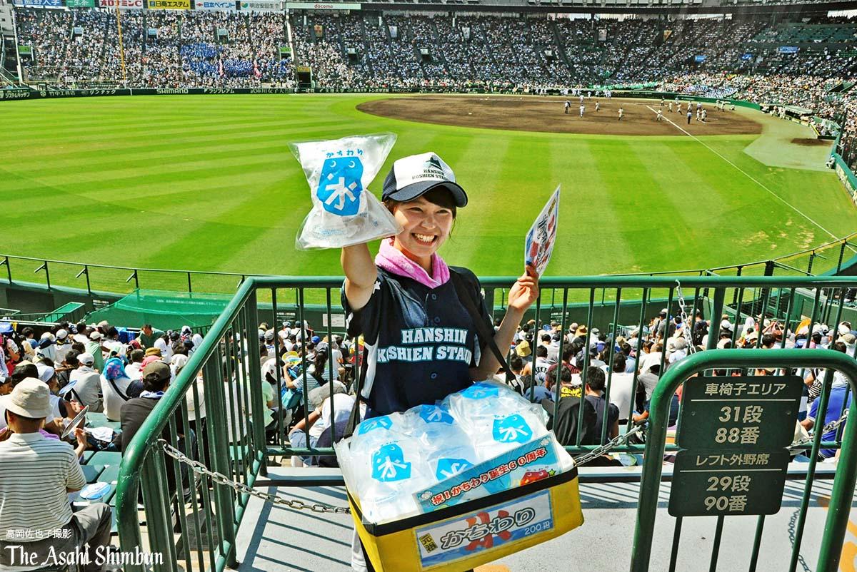 https://t.co/5CzBp7SEh3 夏の甲子園名物の「#かちわり氷」。兵庫県内の商店が砕いた氷を袋に詰め、「かちわり氷」と命名し...