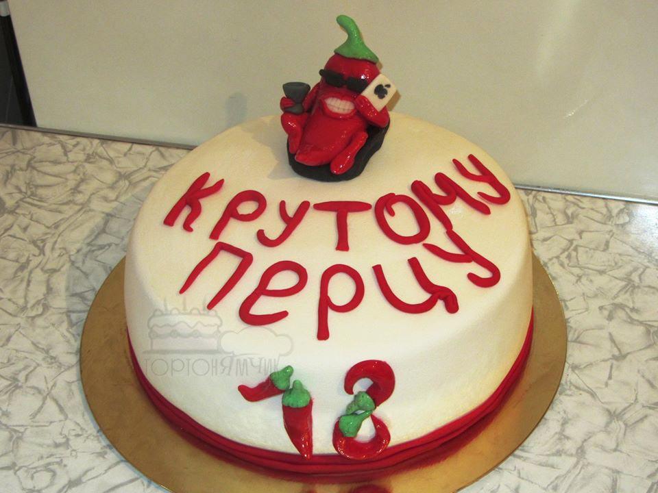 Торт на заказ на день рождения