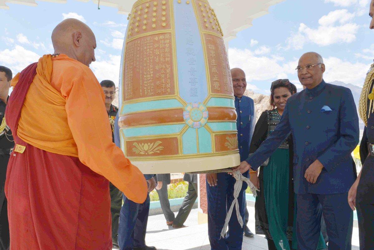 President Shri #RamNathKovind visits Mah...