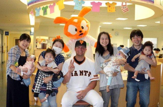 【 #巨人 】マギー、小児医療と触れ合い「笑顔になってもらえたら」 https://t.co/eZv9v9GYl1 #giants  #npb #プロ野球