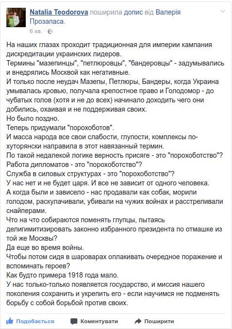 Самое тяжелое уже позади, Украина выдержала испытание, но точку невозврата мы еще не прошли, - Порошенко - Цензор.НЕТ 8687