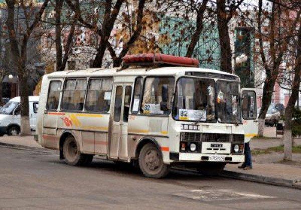 Расписание автобуса маршрута 617