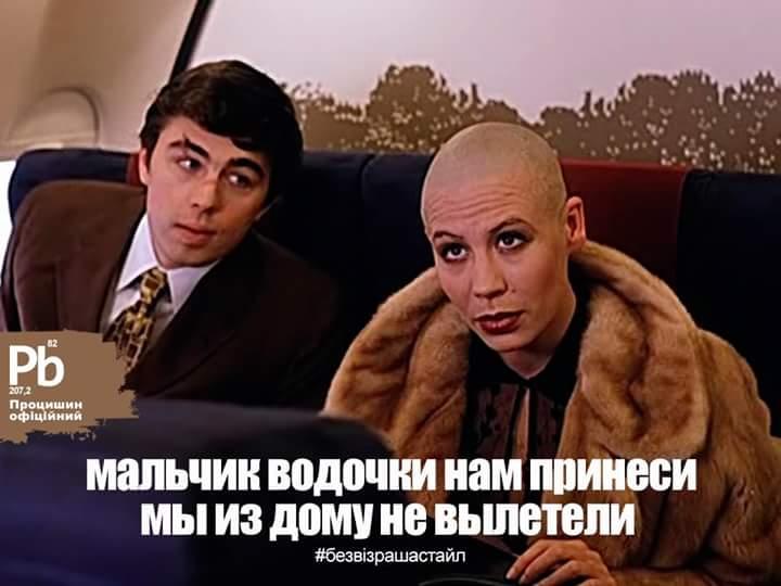 США приостановят выдачу неиммиграционных виз по всей России - Цензор.НЕТ 7510