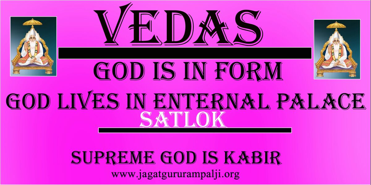 #SolarEclipse2017  #LordKabir  #God is in form #Lives in satlok #AIADMKMerger  #SolarEclipse  #BailForColPurohit<br>http://pic.twitter.com/K60Hma00XX