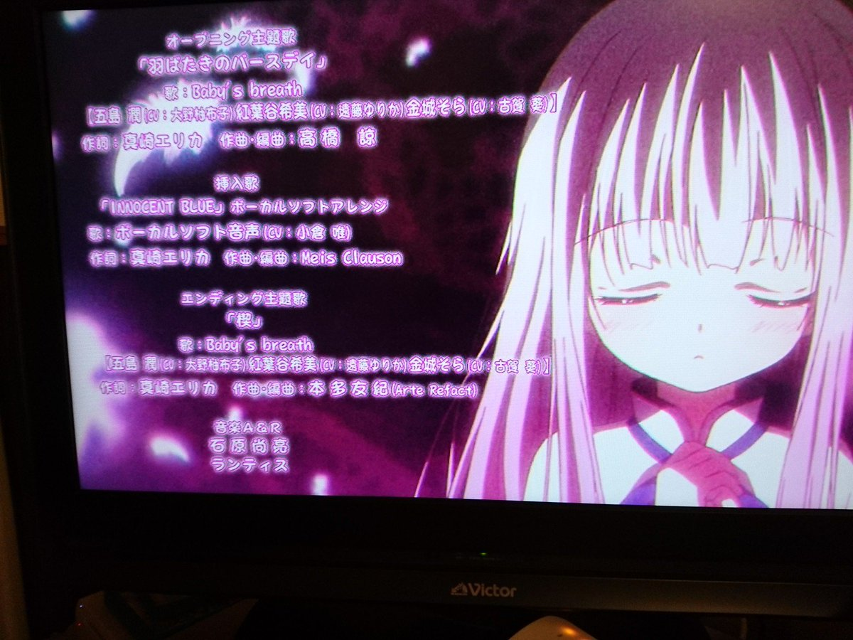 本日放送のTVアニメ『天使の3P!』挿入歌「INNOCENT BLUE」の作編曲を担当させて頂きました!このあと25:00~ KBS京都 でも放送されます!もし良かったら観てください! #tenshino3p https://t.co/HQgd12UEjM